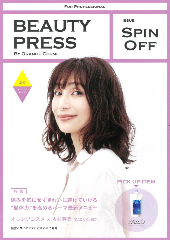 BEAUTYPRESS