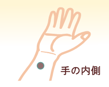 IMG_0702
